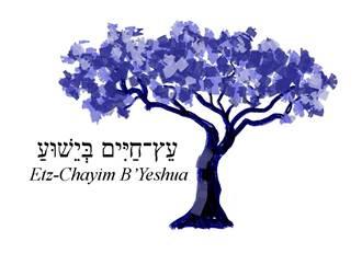 Etz-Chayim-BYeshua-Logo.jpg