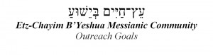 Outreach-Goals