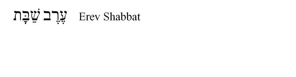 Erev-Shabbat