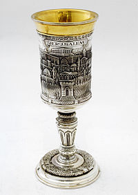Kiddish Cup