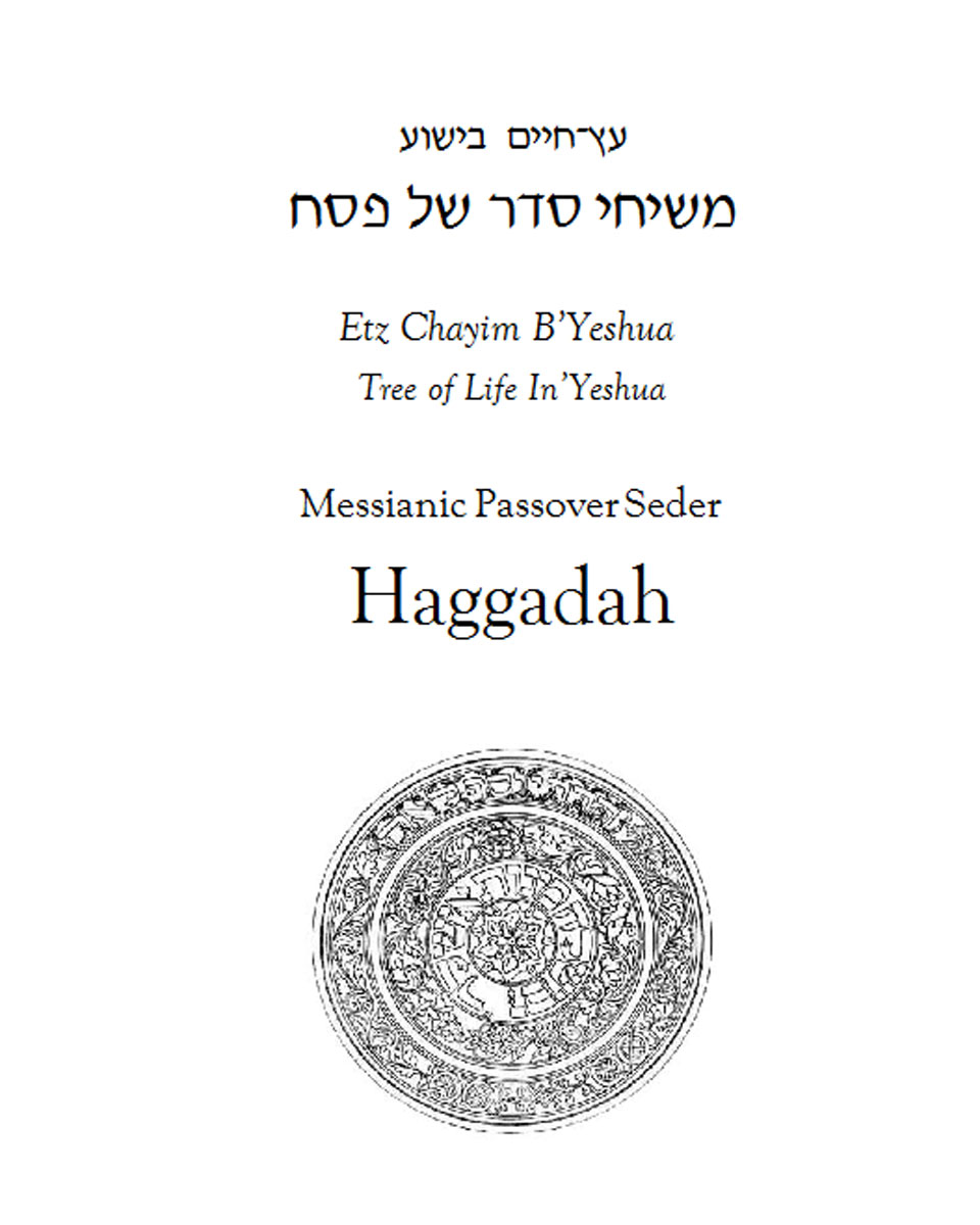 Passover Haggadah | Tree of Life in Yeshua