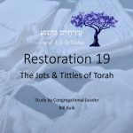 The Jots and Tittles of Torah, Lessons from Solomon